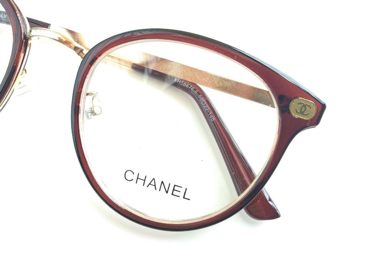 86f1962172d1f armação óculos chanel - óculos chanel.  Czm6ly9wag90b3muzw5qb2vplmnvbs5ici9wcm9kdwn0cy8xmdm4nda3mi8zodlinmy5mtu3mwqxogiznzhmzwu4owu2zwe5zji2zc5qcgc  ...