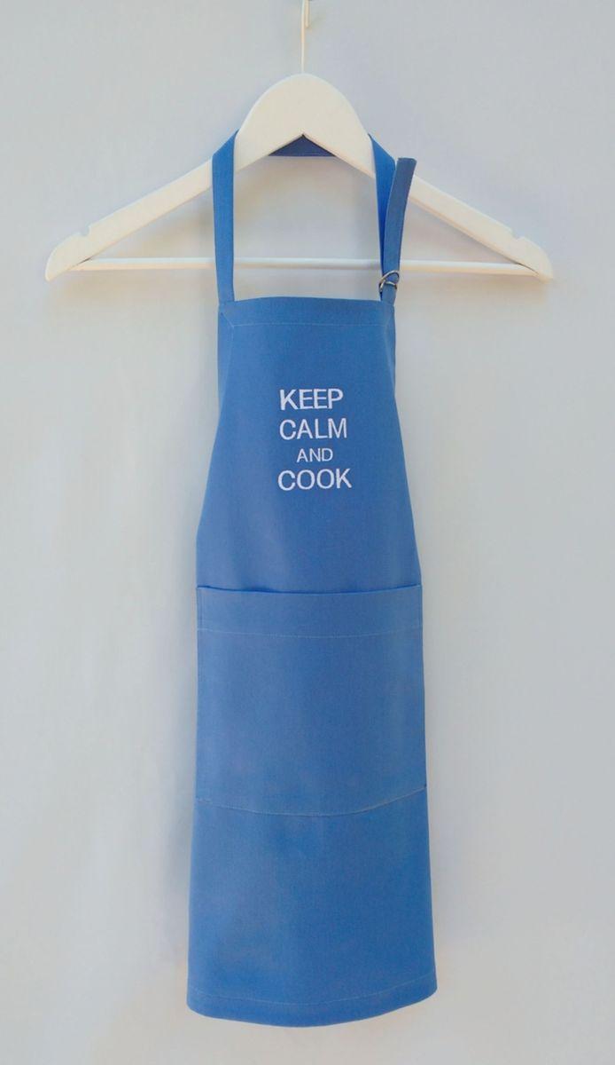 avental keep calm azul claro - outros sweet | coleção casa