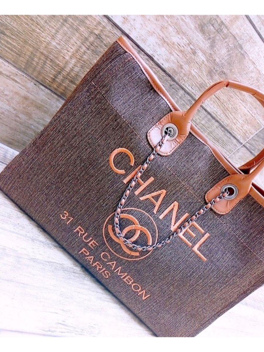 6acb255211f85 Bolsa Chanel   Summer - Marrom com Caramelo   Bolsa de Ombro ...