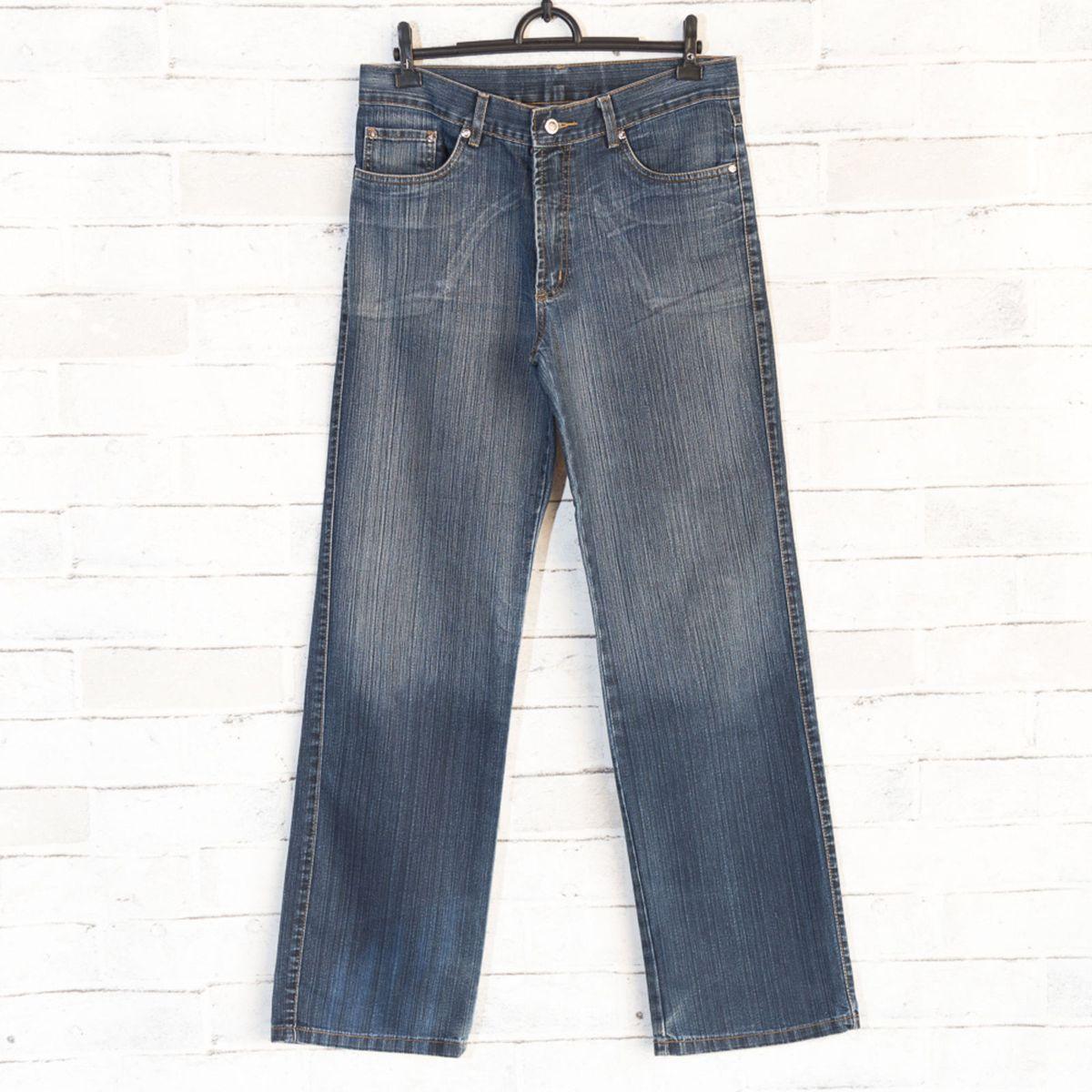 00fb6026b11 Calça Jeans Masculina Tradicional