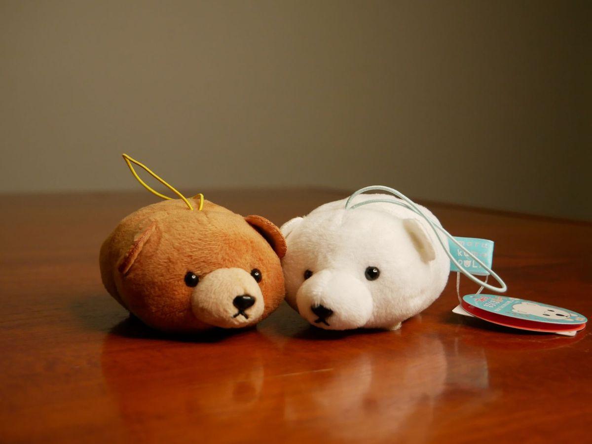 chaveiros para casal de ursinho - outros amuse.  Czm6ly9wag90b3muzw5qb2vplmnvbs5ici9wcm9kdwn0cy8ymzq2ndqvy2e4nwrknjrhotrinzu3nwvlnjzhodnjn2izzdc1ndeuanbn bb88d793c5