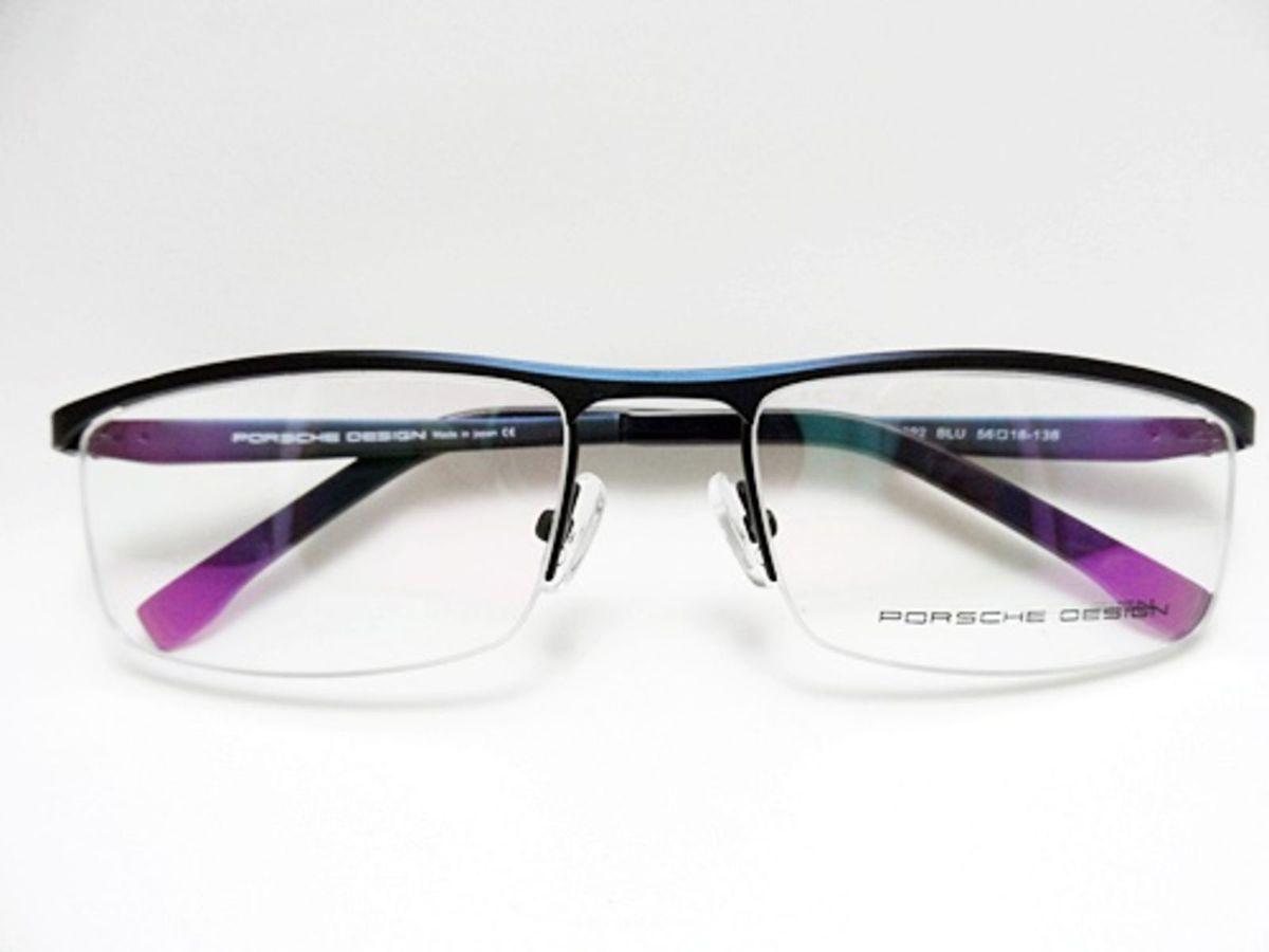 64fe5345ddc6c Oculos Porsche Masculino Armação para Grau   Óculos Masculino ...