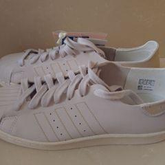 4e67533a6ce Tenis Adidas Originals - Encontre mais belezas mil no site  enjoei ...