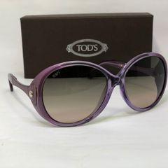 12f906f82 Óculos de Grifes Famosas | enjoei