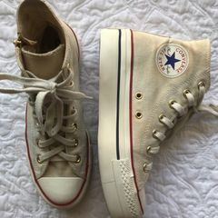 6a32dca6c3f All Star Converse Cano Alto Verde - Encontre mais belezas mil no ...