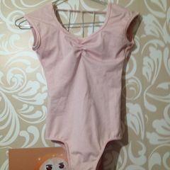 3876c75d71 collant com saia de ballet infantil rosa