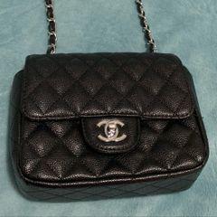 cac6e6e77 Clutch Chanel Bolsa   Comprar Clutch Chanel Bolsa   Enjoei