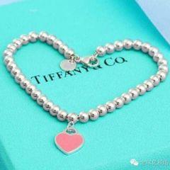 637619723fad2 Tiffany Pulseira - Encontre mais belezas mil no site  enjoei.com.br ...