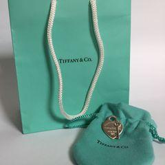 c55726146dae5 Pingente Tiffany - Encontre mais belezas mil no site  enjoei.com.br ...