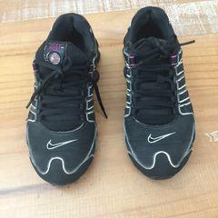592ca2fa656 Nike 4 Molas Feminino - Encontre mais belezas mil no site  enjoei ...