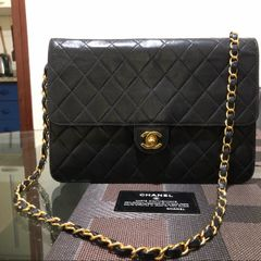 b643a4b07 Chanel Jumbo   Comprar Chanel Jumbo   Enjoei