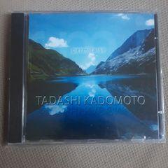 Tadashi Kadomoto Comprar Novos Usados Enjoei
