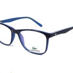 a67f9c74e Armacao Oculos Infantil | Comprar Armacao Oculos Infantil | Enjoei