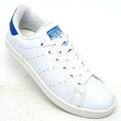 b650532c621eb Adidas | Comprar Produtos Adidas | Enjoei