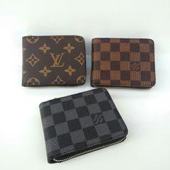 547761f209 Louis Vuitton | Comprar Produtos Louis Vuitton | Enjoei