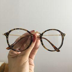 5eb12400ba8d5 Oculos De Grau Oncinha - Encontre mais belezas mil no site  enjoei ...