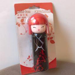 ventilador portatil boneca japonesa 45593053