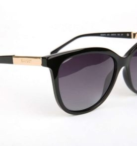 21bae9028f24b Oculos de Sol Bulget   Óculos Feminino Bulget Usado 26729953   enjoei