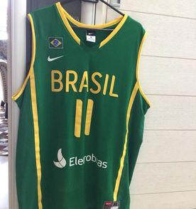 Agasalho Nike Selecao Brasileira - Encontre mais belezas mil no site ... 718942a8bfc20