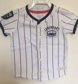 Camisa Futebol Americano - Encontre mais belezas mil no site  enjoei ... 06381a03017
