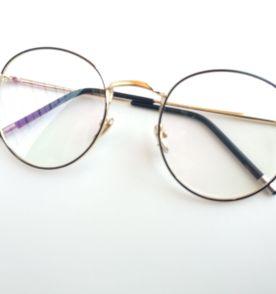 8f520ae13e29c Oculos Grau Vintage - Encontre mais belezas mil no site  enjoei.com ...